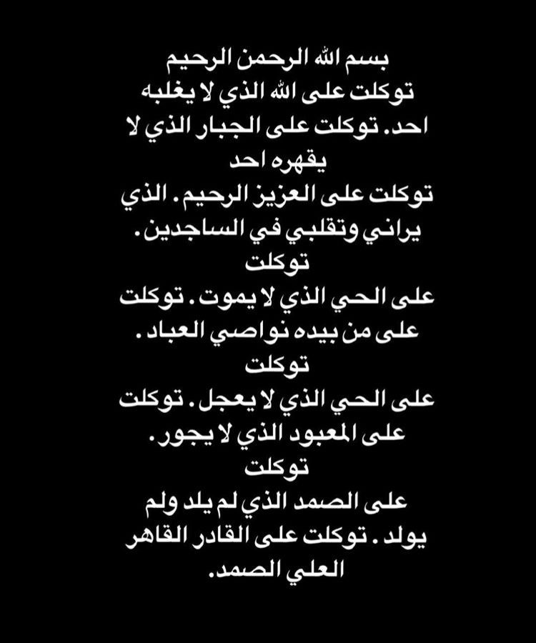 Pin By Doha Mohammed On Arapski Math Math Equations