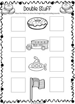 One Smart Cookie Letter Recognition & Sounds Cookie Sheet | Smart ...