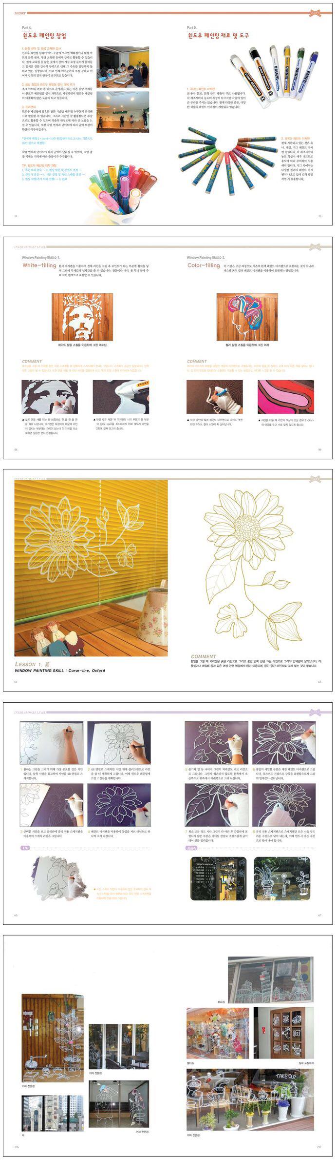 이미지 출처 http://image.kyobobook.co.kr/images/book/illustrate/381/i9788972233381.jpg