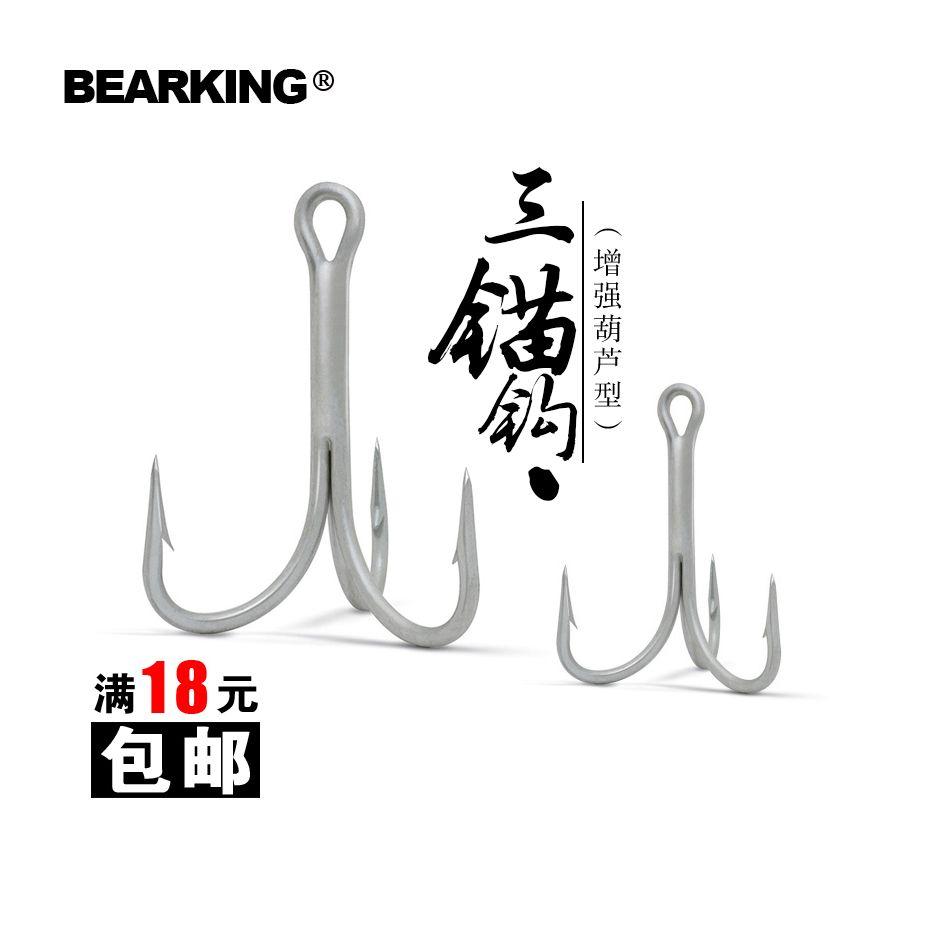 Bearking Klassieke Zwarte haken 20 Stks kwaliteit dreggen Solid Ringen Vissen Connector Merk Vis Haken hot model lokken 2016 hot