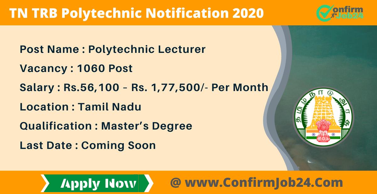 TRB Tamil Nadu Lecturer Recruitment 2020 Apply For 1060