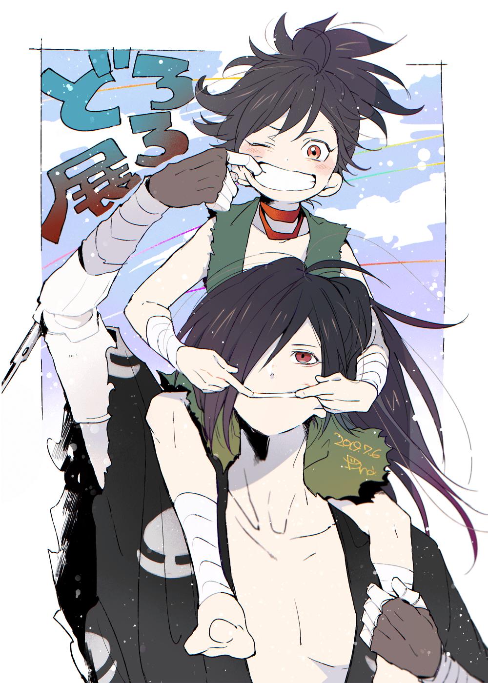 Dororo and Hyakkimaru, by Dandel Anime, Anime images, Art