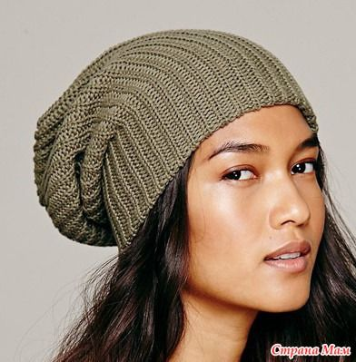 Вяжем шапку модную