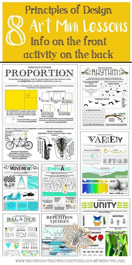 This Principles Of Design Worksheet Packet Includes Eight Printable Worksheets That Include A Art Teaching Resources Art Education Lessons Principles Of Design Principles of design worksheet