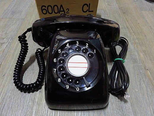 デッドストック電電公社黒電話600A2の画像