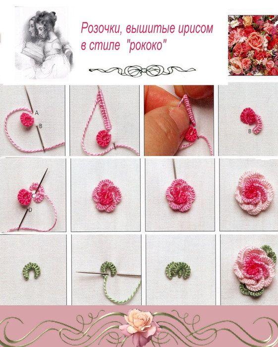 Cómo hacer una bonita flor bordada: Para hacer las rosas simples ...