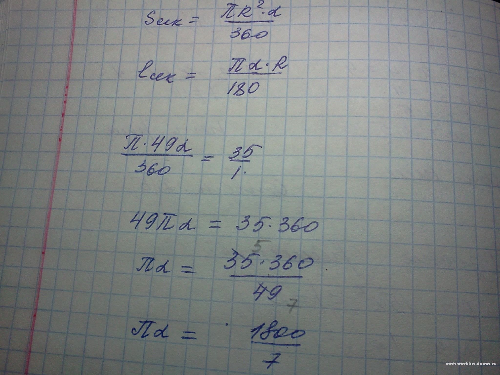 Гдз по химии из зодачника 8 класс савинкина