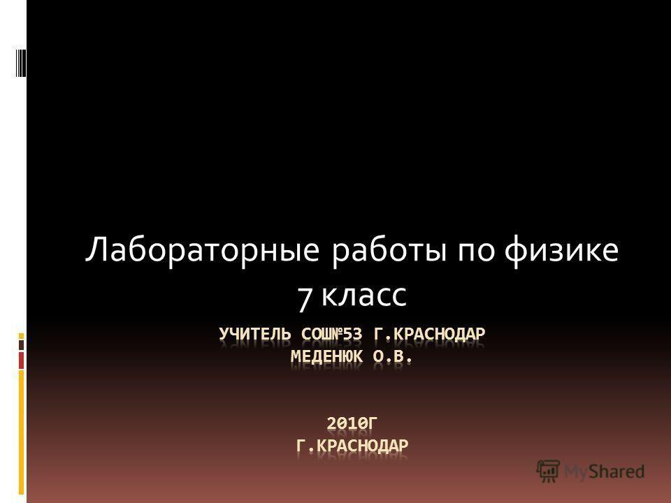 По русскому языку 5 класс ладыженская баранов тростенцова 2018гдз