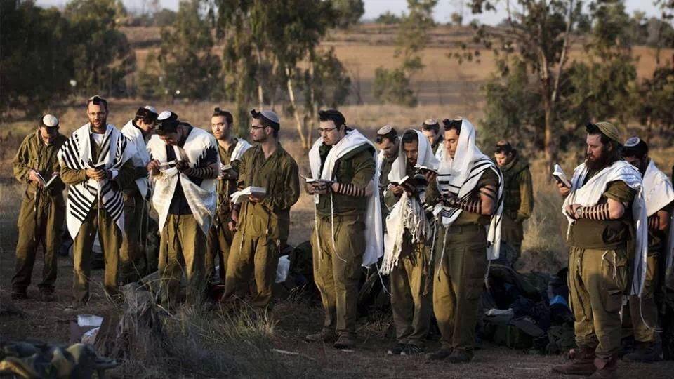 Tu darás a tua vida por Israel