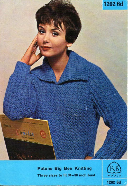 womens sweater knitting pattern PDF vintage 50s sweater collar ...