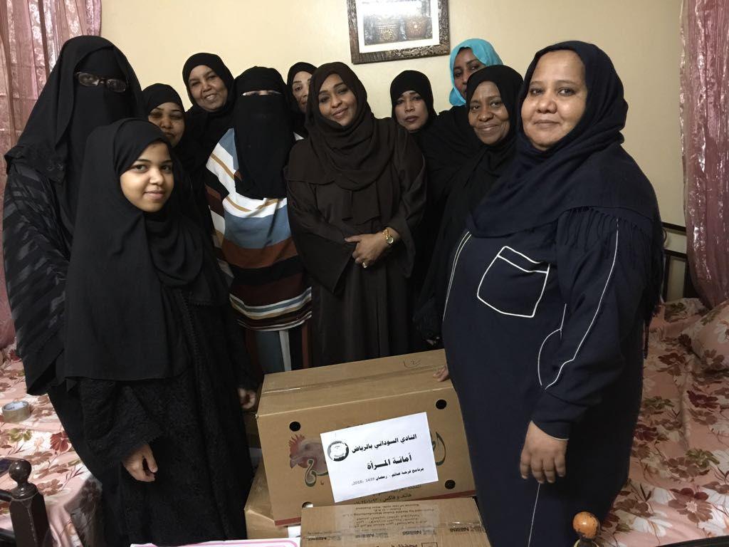 امانة المراة بالنادي السوداني بالرياض تدشن توزيع سلة رمضان للأسر المحتاجة كثر الله خيركم Nun Dress Fashion Sudan