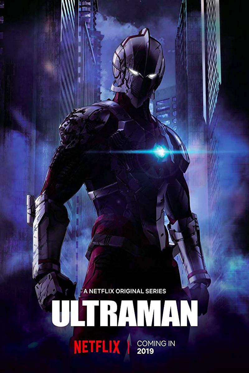 Ultraman Soundtrack List Film, Müzik