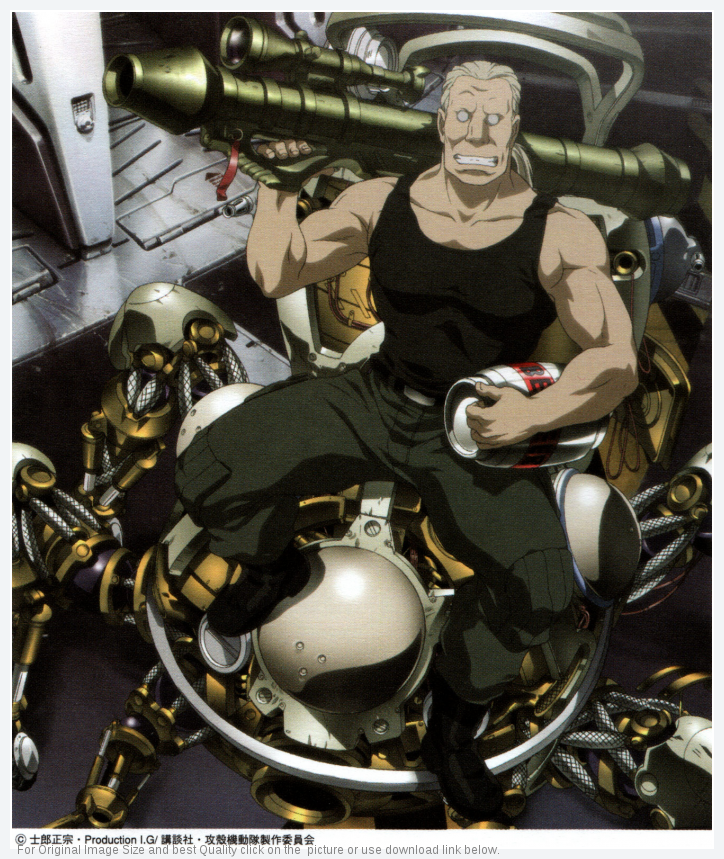 Ghost In The Shell Batou Tachikoma Ghost In The Shell Anime Ghost Ghost