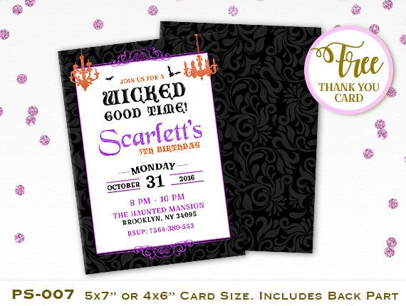 halloween birthday party invitation spooky celebration invite