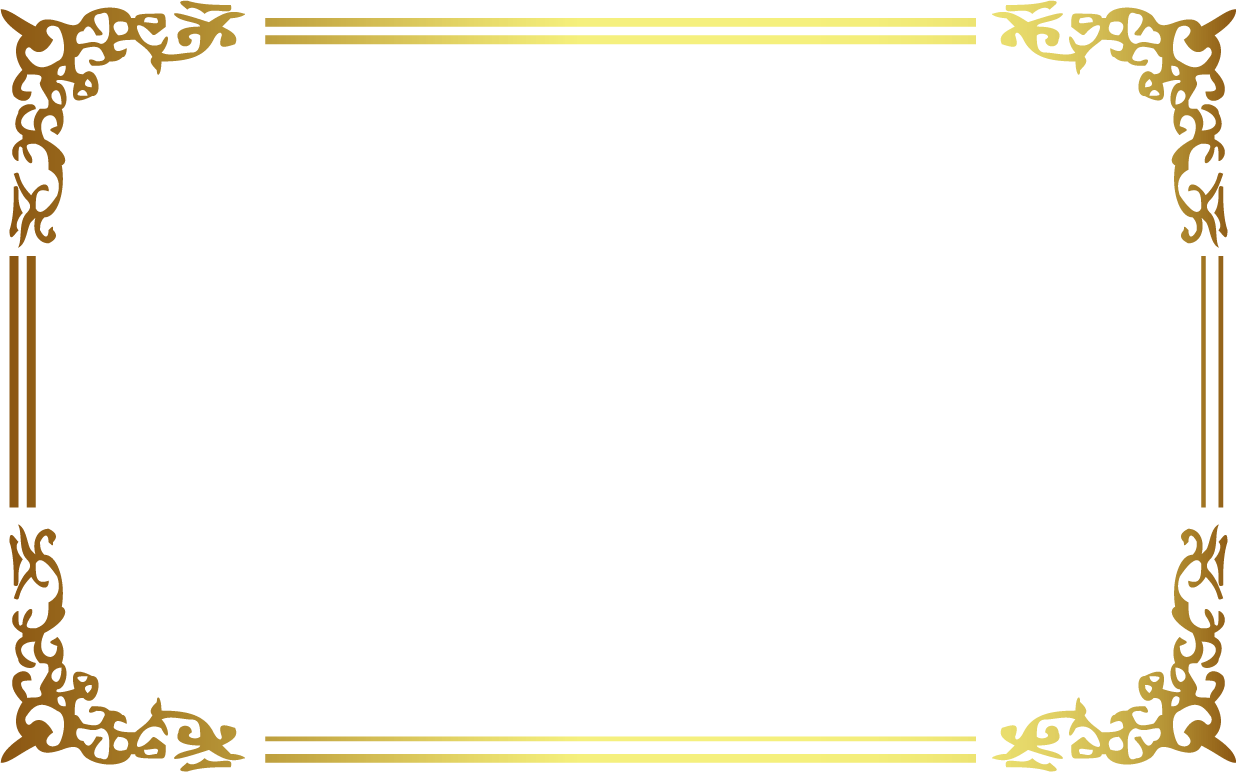 Boarders And Frames Box Frames Certificate Of Appreciation Gold Frame Border Png 1236x772 Boarders And Frames Frame Border Design Text Frame