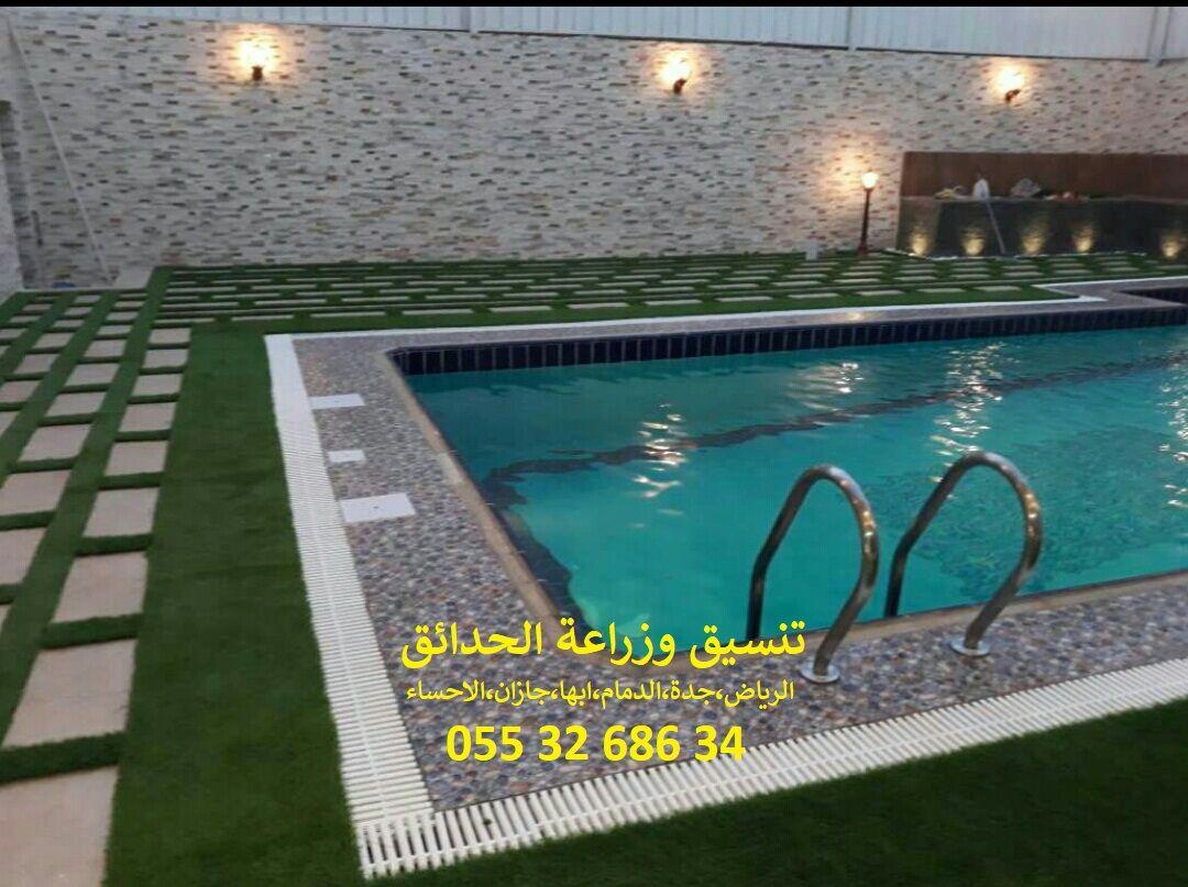 تصميم حديقة سطح المنزل تصميم حديقة صغيرة تصميم حديقة فيلا تصميم حديقة فيلا صغيرة تصميم حديقة منزل تصميم حديقة Swimming Pool Designs Pool Designs Swimming Pools
