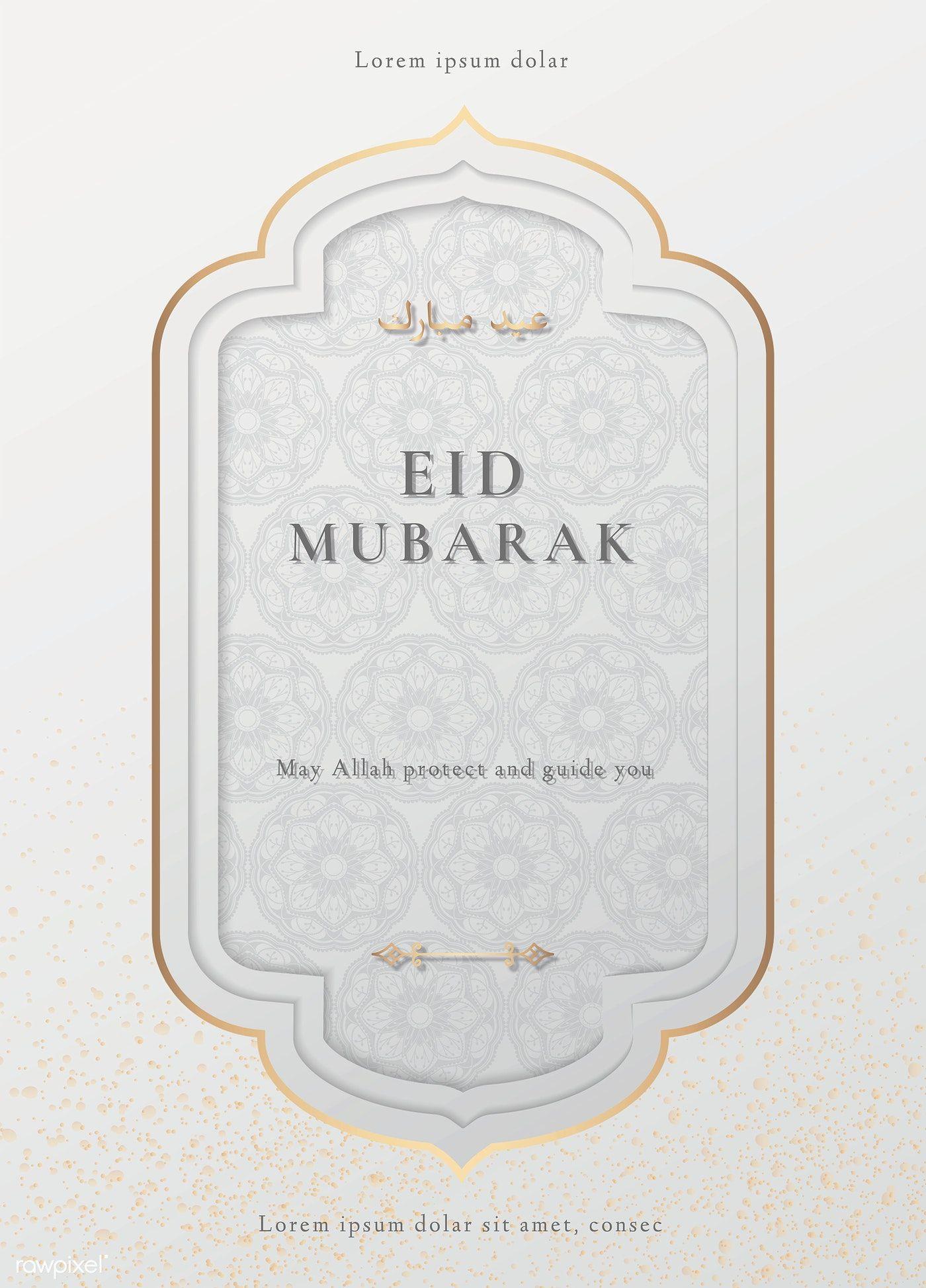 Download Premium Illustration Of Festive Eid Mubarak Greeting Card Kartu Idul Fitri Seni Islamis