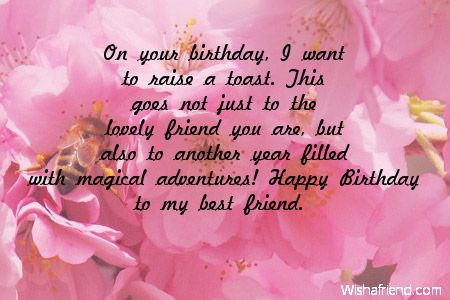 Happy Birthday Message Good Friend ~ Happy th birthday girl google search family and friends