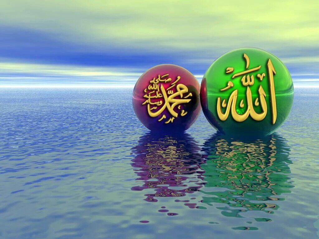 Pin by saad alsharref on الله القادر Allah, Islam, Art
