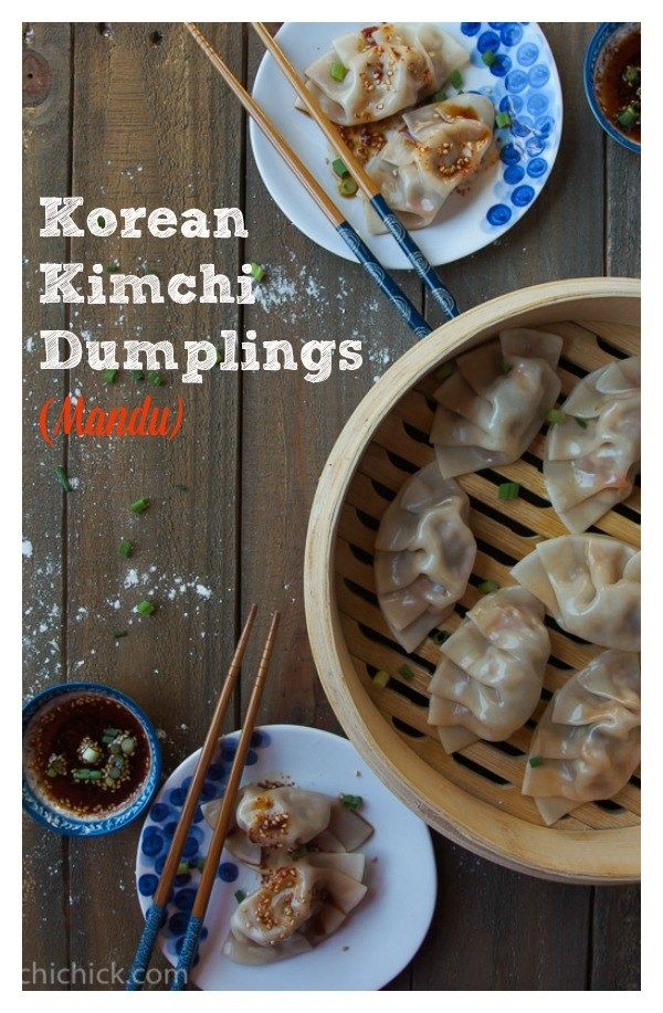 Korean Kimchi Dumplings - follow this simple recipe to make flavorful, juicy dumplings just in time for New Years Day! Kimchi, pork, beef, and tofu create the perfect filling for these yummy dumplings. So Good!!!   www.kimchichick.com