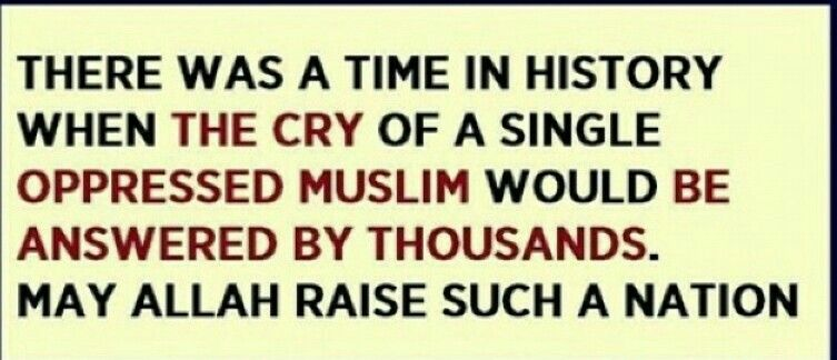 May allah raise a nation like that again inshallah