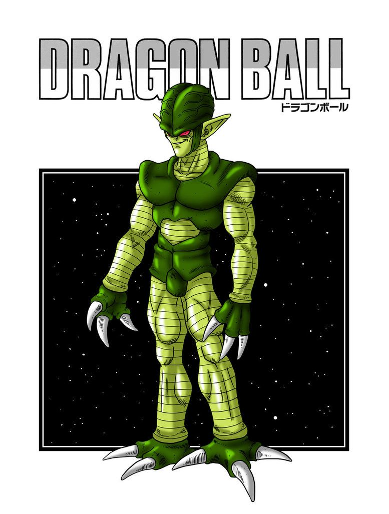 Sealed Ball