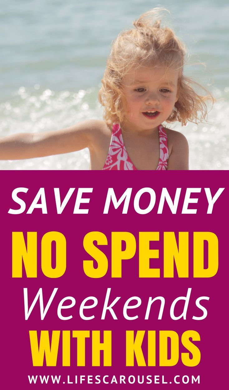 How to spend a weekend with a child