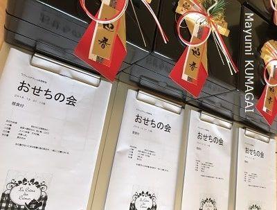 おせち料理を三段重に詰める一番簡単なプロのやり方|料理研究家  熊谷真由美の料理教室ラクレムデクレム|JR新浦安駅すぐ