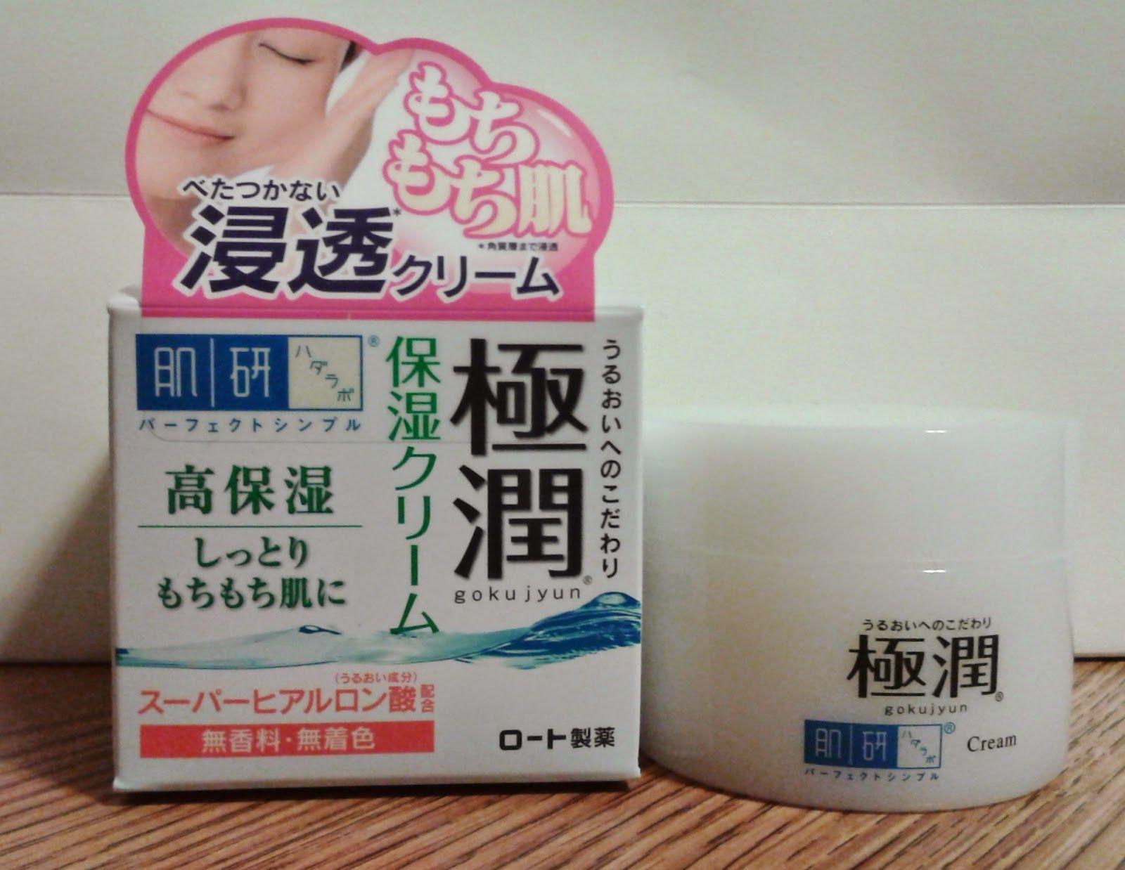 Living Beautifully X3 Review On The Hado Labo Gokujyun Facial Cream And The Aquamoist Facial Cream Facial Cream Facial Winter Skin Care