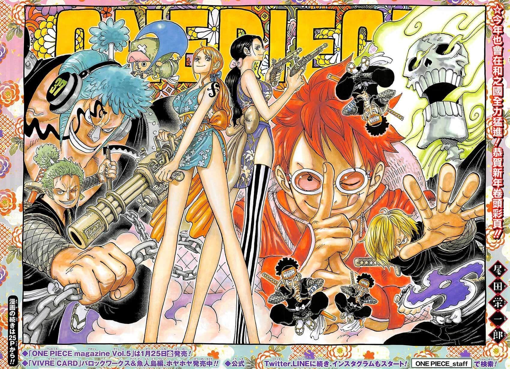 comic animation 动画 漫画 おしゃれまとめの人気アイデア pinterest eno サンジ イラスト 尾田栄一郎 ルフィ かわいい