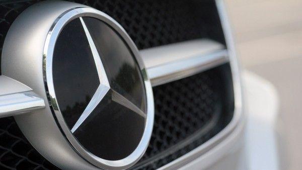 Mercedes-Benz Logo (1280x850 ) Wallpaper