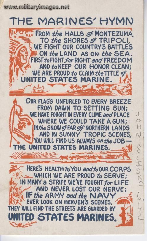 What is the Marines' Hymn?