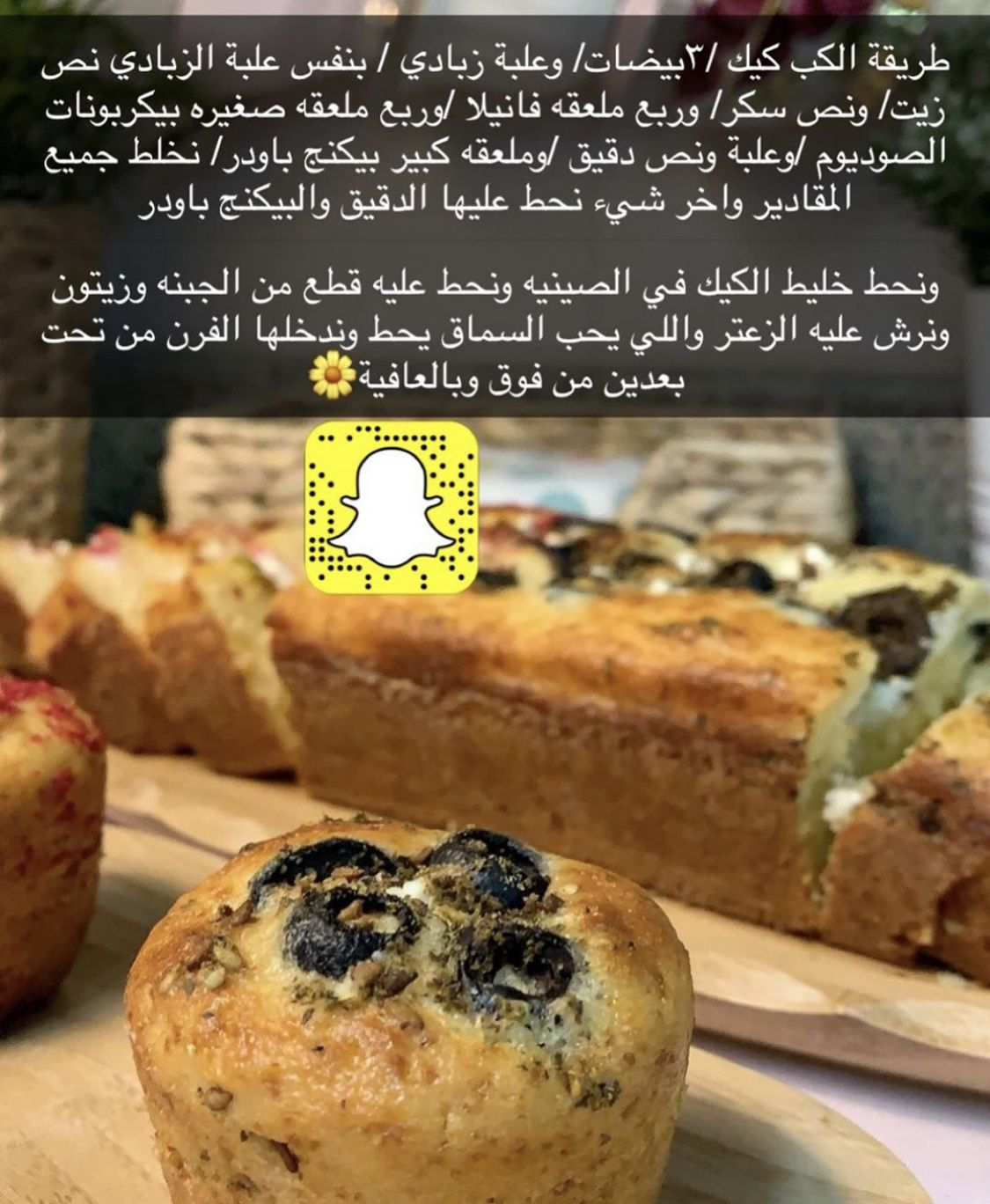 Pin By Faiza Shahid On Cooking Yummy Food Dessert Arabic Food Food And Drink