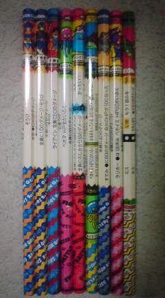 1990年生まれが高確率で反応するもの 1985 1990 naver まとめ retro toys my childhood memories stationery