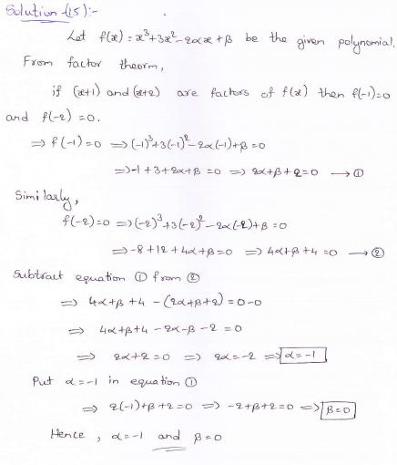 rd sharma class 9 maths solutions chapter 6 factorization of