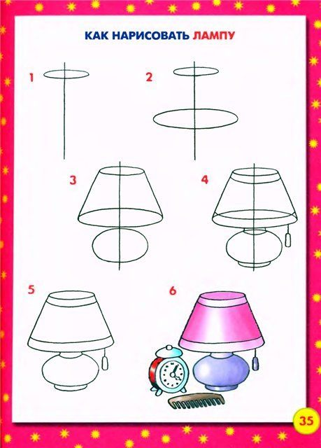 Drawing Classes And Lessons For Kids Draw Our House Facilities LAMP RECORDER