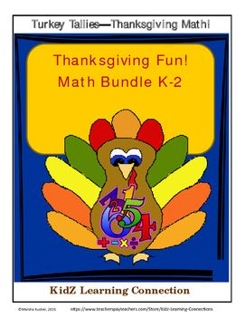 This fun Thanksgiving-themed bundle provides math applications for grades K-2. The activities include:  addition, subtraction, number  identification, shapes and Roman Numerals.Get these activities and more! Check out All About Thanksgiving Activity Bundle K-3