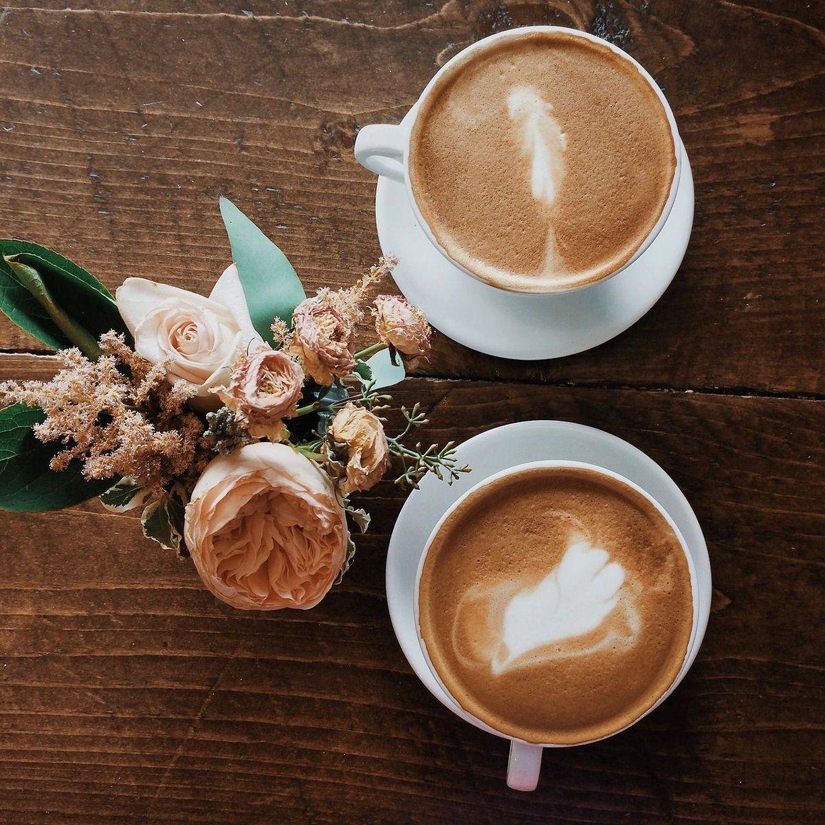 понравятся такие красивые картинки кофе на двоих территории