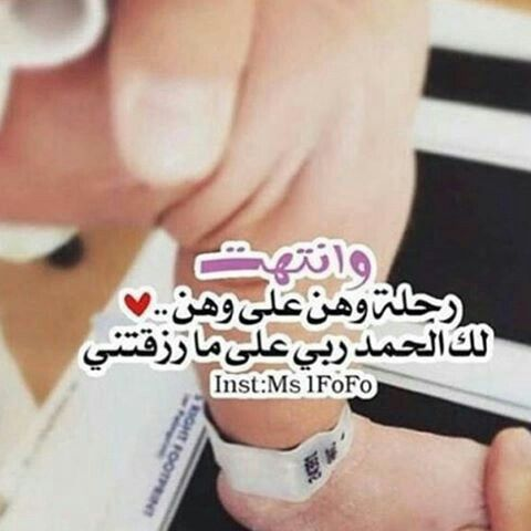 Pin By Bbm Bbm On حروف ومعاني Wise Words Arabic Words Quotes