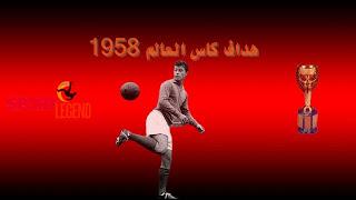 هداف كاس العالم 1958 1958 World Cup World Cup World
