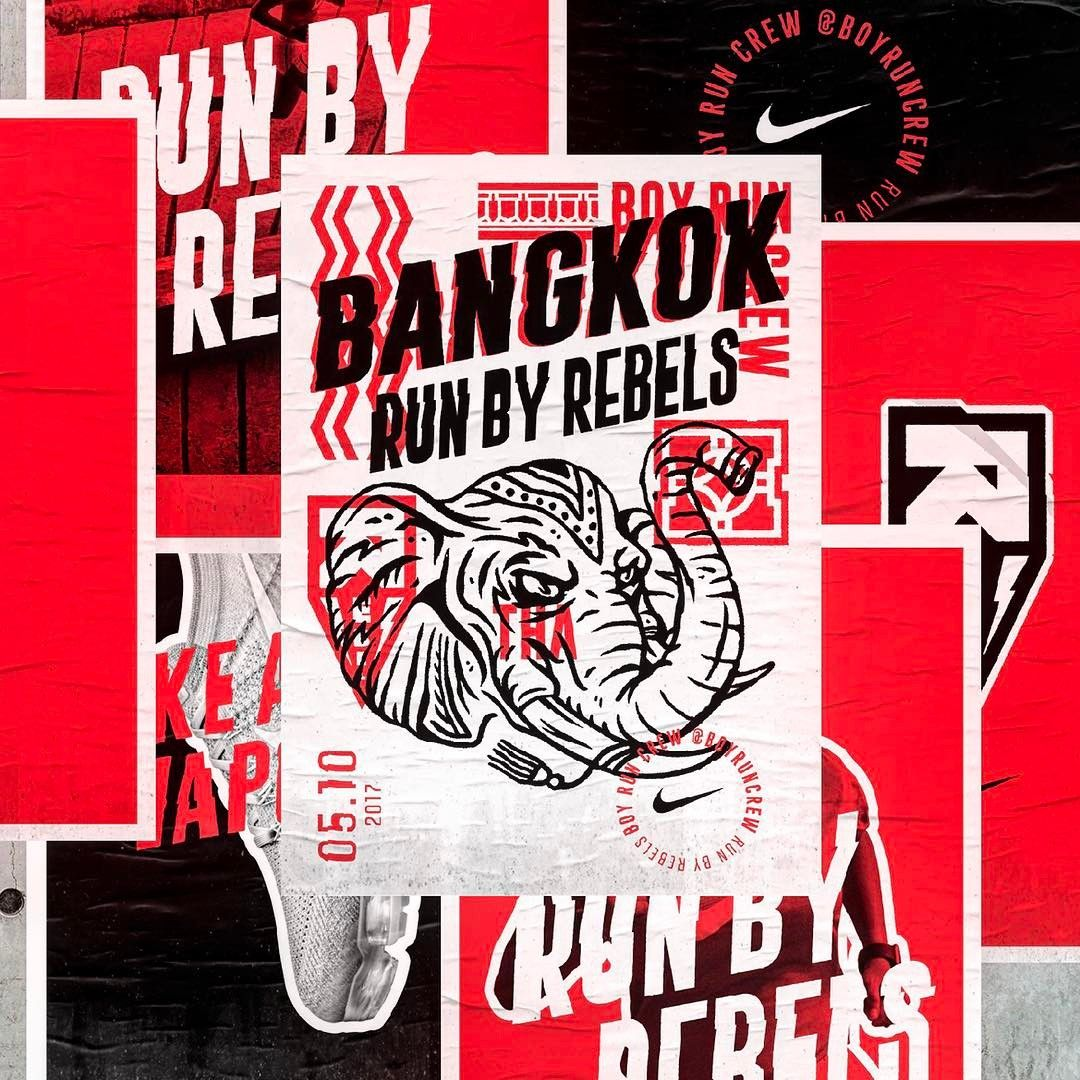 run by rebels for the good folks  nikerunning  nike