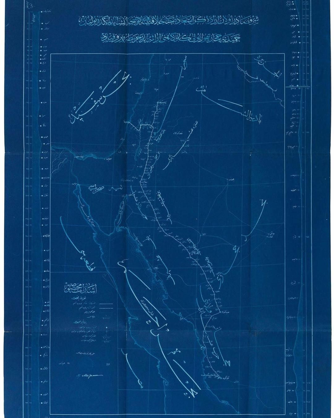 A Blueprint Map Of The Hijaz Railway Line Between Ottoman Damascus And Medina I A Blueprint Map Of The Hijaz Railway Li Blueprints Map Historical Objects