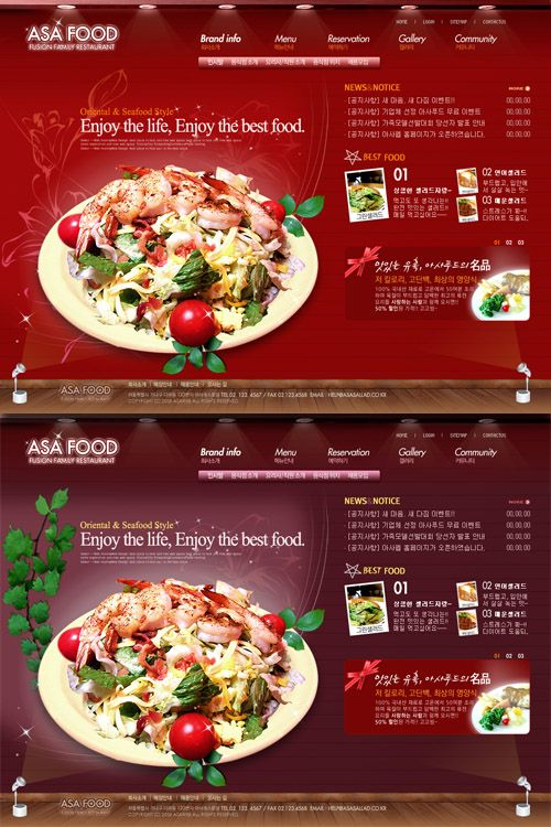 Psd web templates cooking website graphic design illustrations psd web templates cooking website forumfinder Gallery