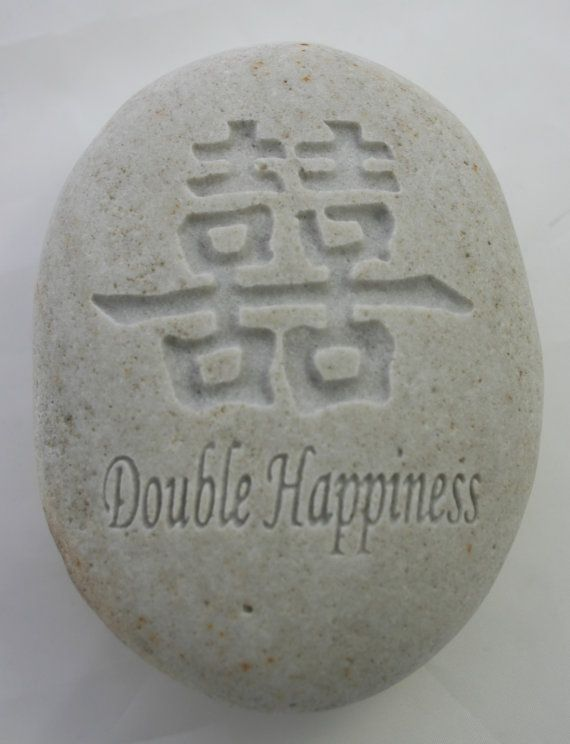 Double Happiness Chinese Symbol Engraved White Stone Ocean Rock