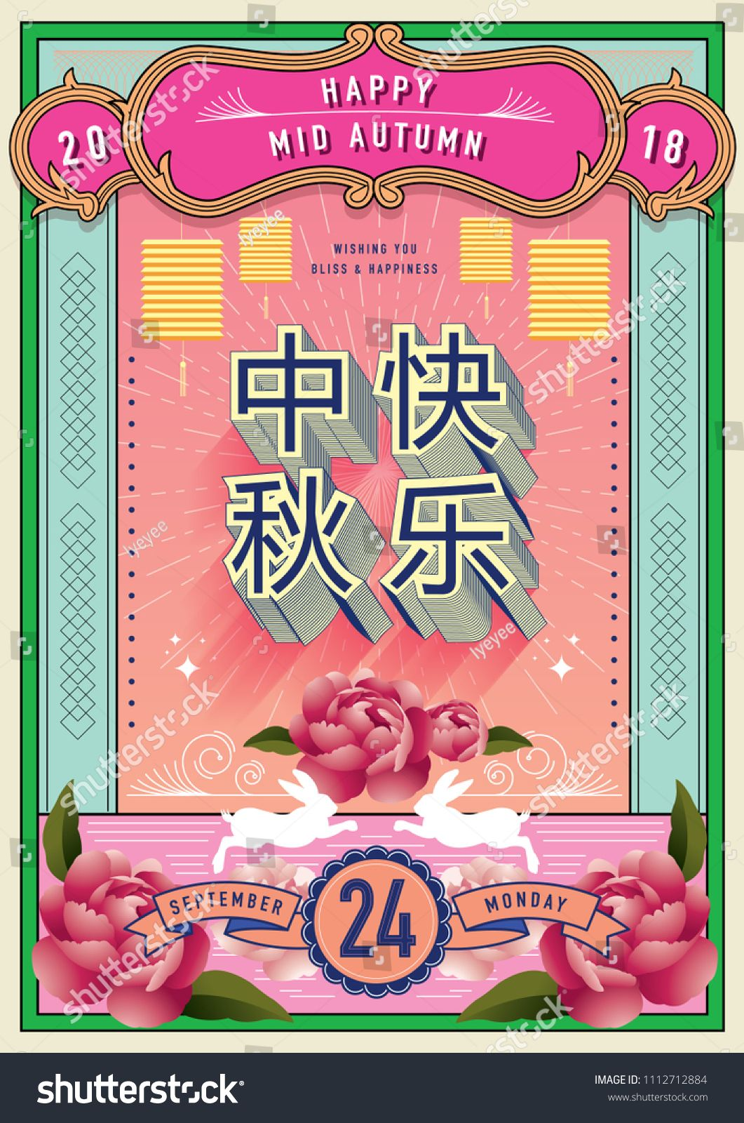 Vintageretro Mid Autumn Festival Mooncake Festival Greetings