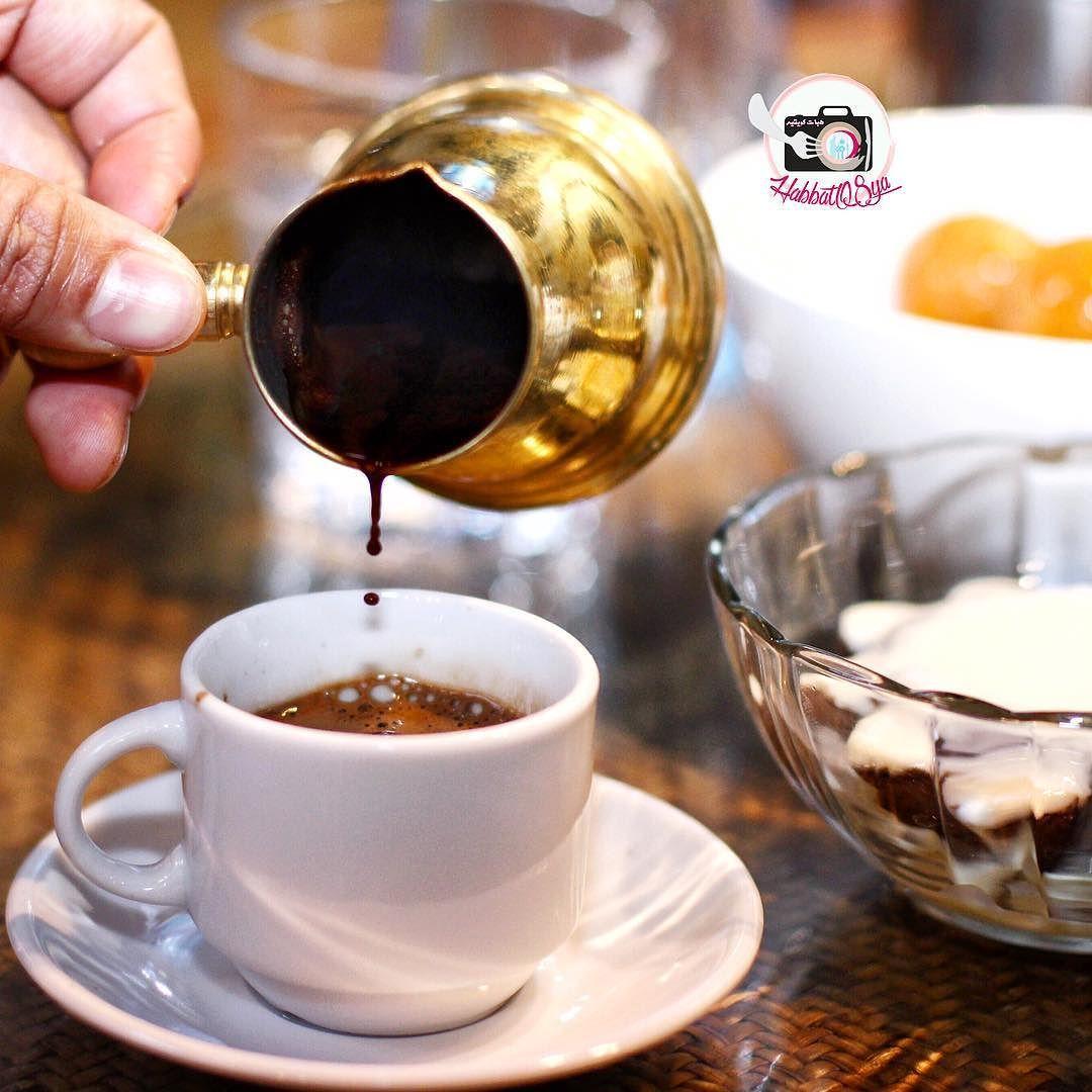 Instagram Photo By Habbatq8ya Blog May 23 2016 At 7 05pm Utc Tableware Glassware Coffee