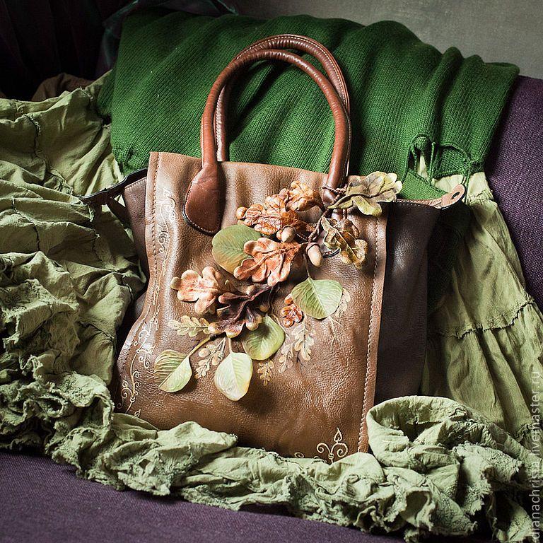 Как украсить кожаную сумку своими руками фото когда после