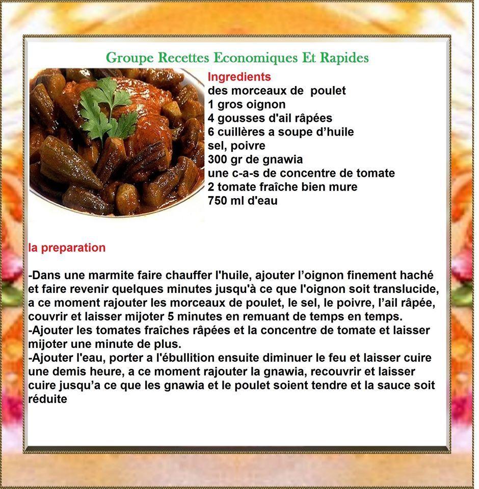 Epingle Par Nina Akira Sur Recettes De Cuisine Algerienne Avec
