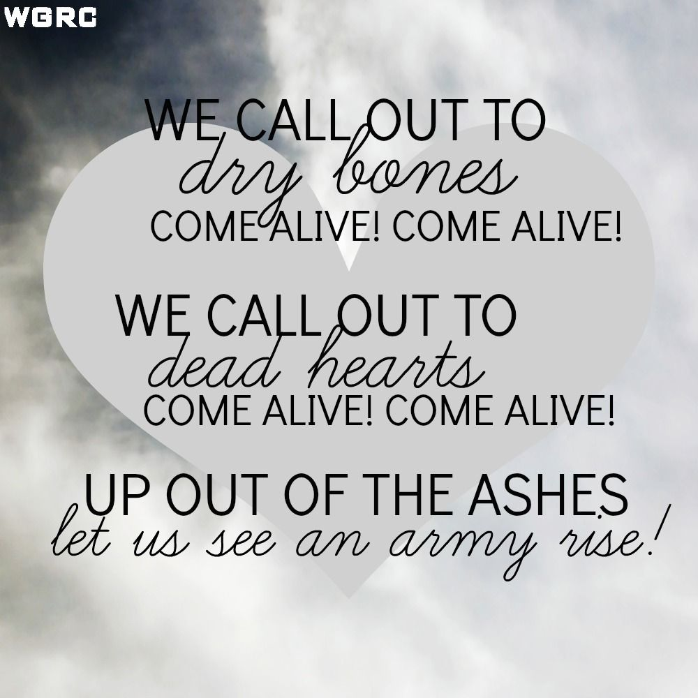 I'm Alive Lyrics- Jeremy Camp | Christian Song Lyrics
