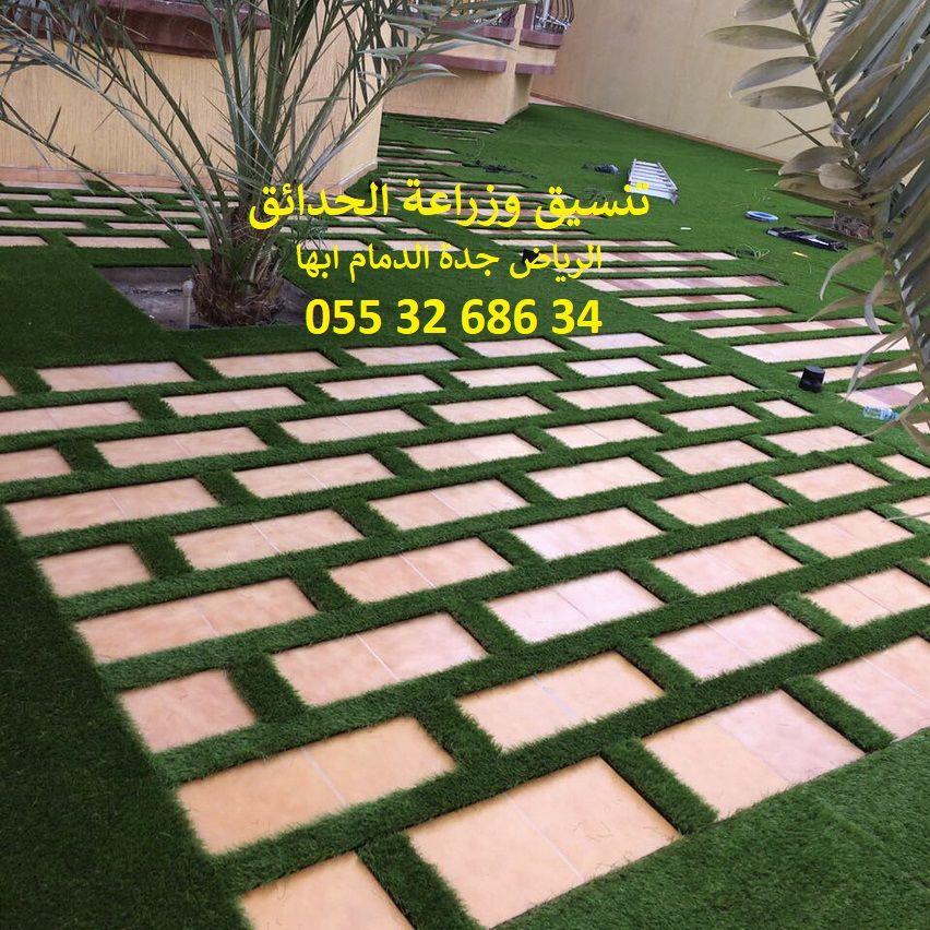 تنسيق حدائق استراحات حي نمار جنوب الرياض 0553268634 تنسيق حدائق الرياض حي نمار جنوب الرياض Outdoor Decor Instagram Instagram Photo